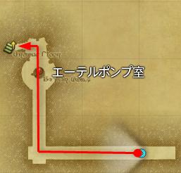 シリウス大灯台マップ1-1
