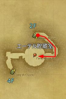 シリウス大灯台マップ2-3