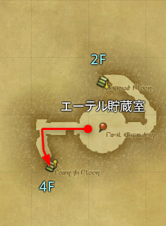 シリウス大灯台マップ3-1