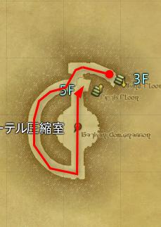シリウス大灯台マップ3-2